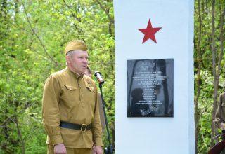 Открытие обелиска в Дряговке