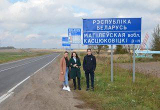 Поездка на День города в Костюковичи